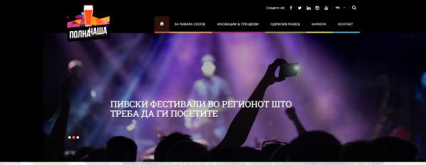 screencapture-polnacasa-mk-1453298373007